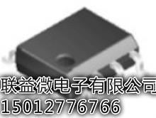 深圳升压IC厂家/升压IC价格