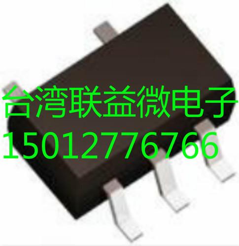 充电IC充电IC