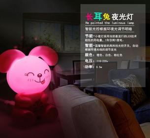 LED长耳卡通兔光控感应七彩小夜灯