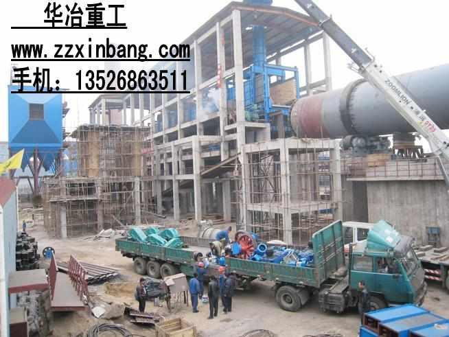 利用石灰回转窑设备生产的厂家产量异常喜人