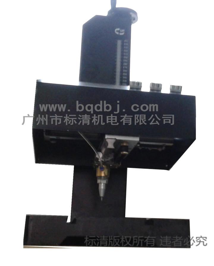供应广州气动打标机金属铭牌打码机【标清打标机】