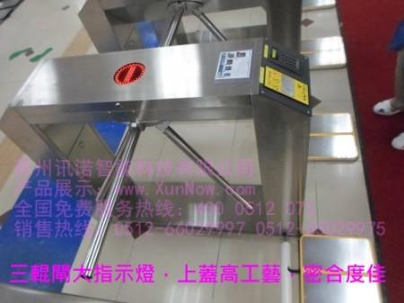 ESD静电检测门禁系统|ESD门禁-苏州讯诺智能科技有限公司