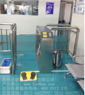 ESD防静电门禁系统|防静电门禁-苏州讯诺智能科技有限公司