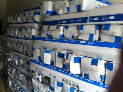 深圳日视高清晰监控摄像机厂家的形象照片