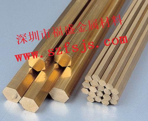 深圳市福盛金属材料有限公司的形象照片