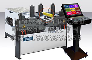 SAHINLER 变曲率型材滚弯机,数控弯弧机 CNC-HPK8