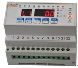 ARCM3-2AV型监控探测器