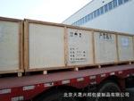 天晟木箱包装告诉您——大型设备包装,木箱已成首选
