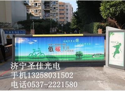 济宁专业生产制作广告道闸机价格实惠质量第一