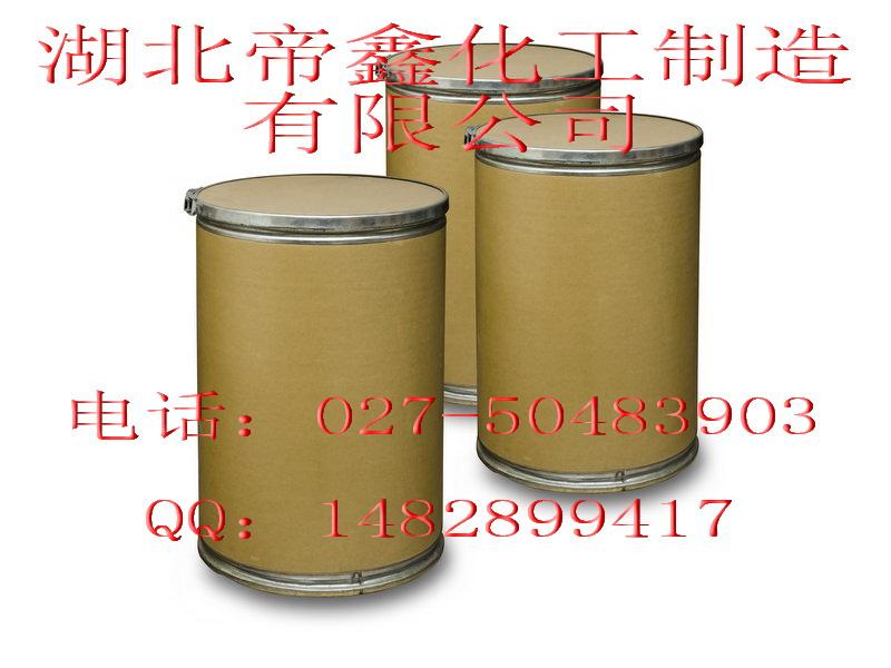 槲皮素原料生产厂家正宗好原料金秋聚惠最优价格