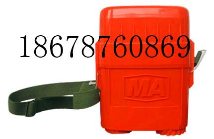 ZYX45型压缩氧自救器安标证齐全