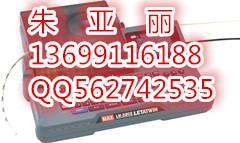 LM-380E 线号印字机 MAX 打印套管