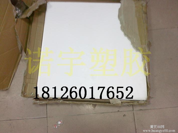 进口PET板材加工尺寸