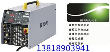 保温钉螺柱焊机/HBS螺柱焊机IT1002