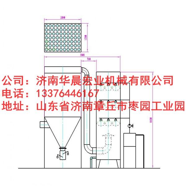 产品供应 维修 机械设备维修 工业机械维修 脱硫除尘器,济南锅炉除尘