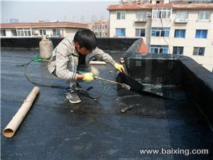 苏州吴中区房屋屋顶裂缝渗水?阳台飘窗渗水防水补漏公司