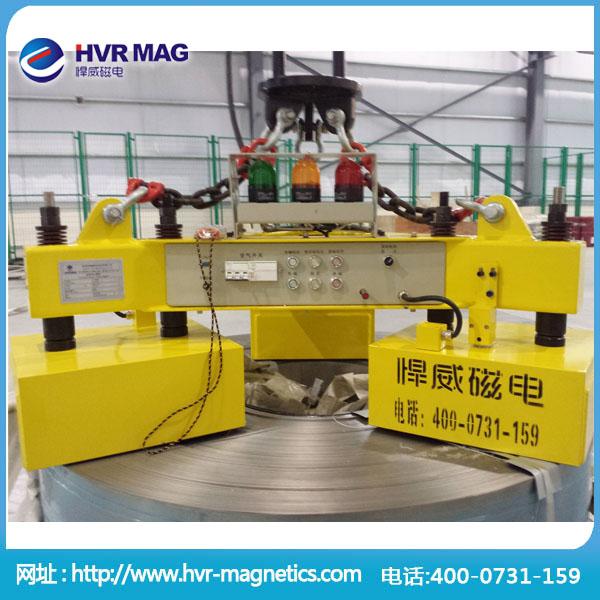 钢带卷搬运用电永磁铁,钢板吊运电永磁吊具