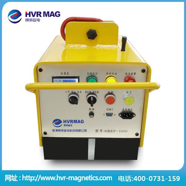 安全实用型磁起重工具,充电式电永磁起重器