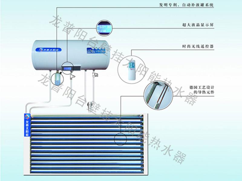即热式电热水器OEM的安装方法介绍