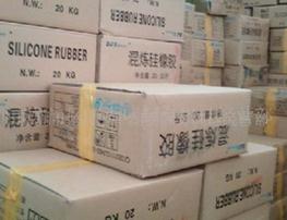 天然硅橡胶原料