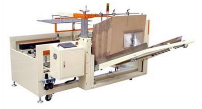 供应自动开箱机,苏州嘉俊自动开箱机的性能描述