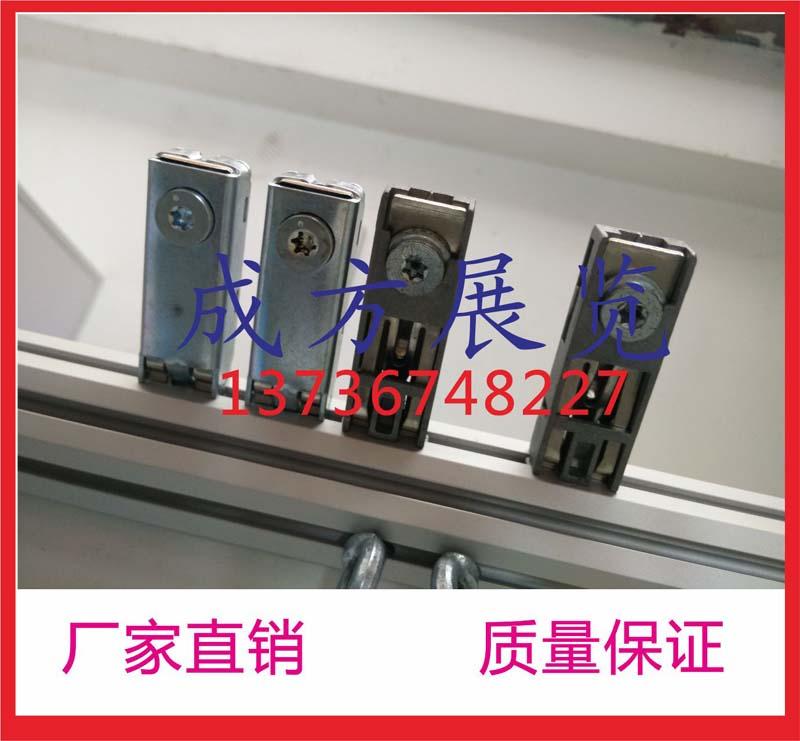 热卖三卡锁展览器材配件锁件三卡锁铁皮锁三卡锁扳手托架专用锁心