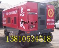 湘潭出租柴油双螺杆空压机