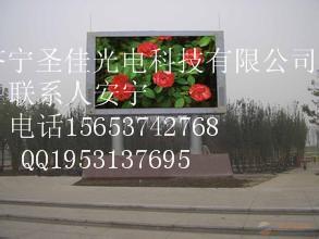 济宁兖州卖全彩屏出厂价