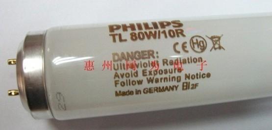 PHILIPS紫外线UV固化灯 TL80W/10R紫外线灯