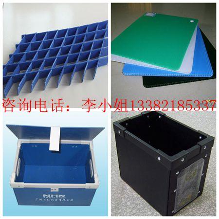 常州钙塑板 常州钙塑箱