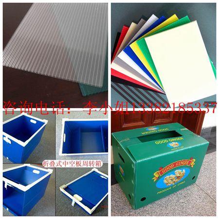 南通钙塑包装箱 南通化学试剂钙塑箱