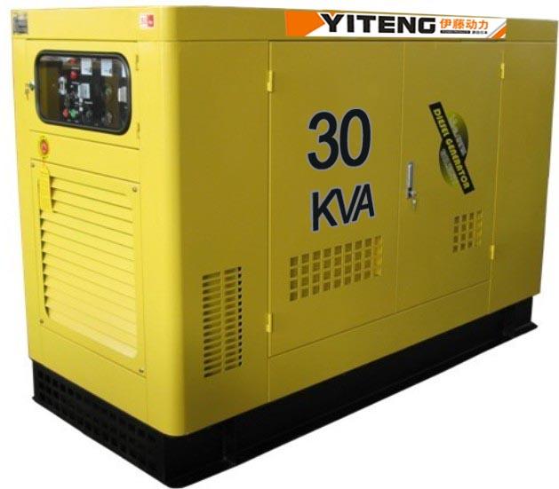 箱式静音30kw柴油发电机