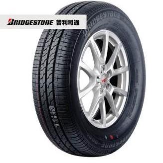 普利司通轮胎最新报价 普利司通轮胎型号 品牌 价格表