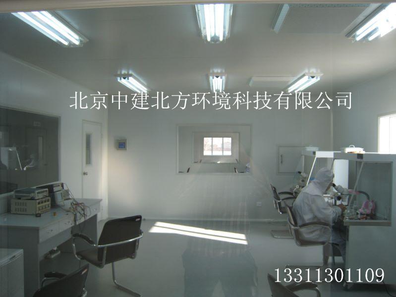 北京实验室净化工程_北京中建北方供应品牌好的北京实验室净化工程