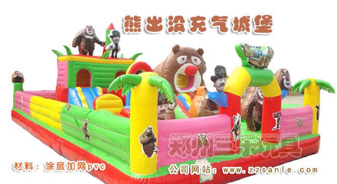四川自贡新款熊出没儿童气垫蹦蹦床  独一无二的充气城堡