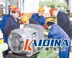 杭州凯迪环保科技有限公司的形象照片