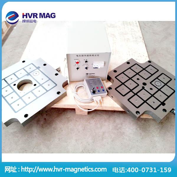 冲床、压床固定模具用快速换模系统