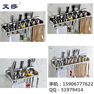 不锈钢太空铝厨房用挂件锅盖架微波炉架收纳刀架
