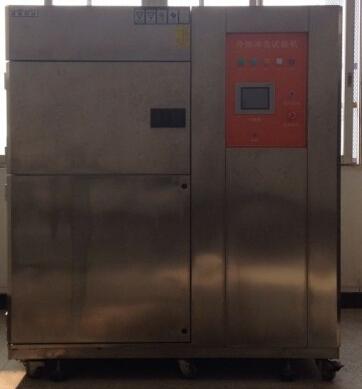 供应高低温冲击试验箱/温度冲击试验机