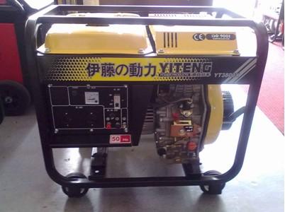 3kw小型停电应急发电机