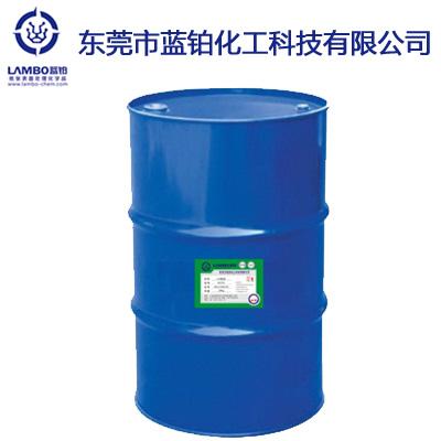 东莞蓝铂化工专业生产胶印PET吸塑油 产品物美价优 值得信赖