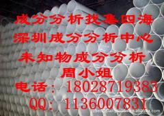 广东塑料制品老化检测【标准试样】