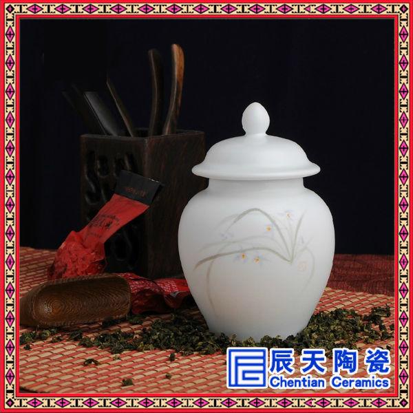 供应陶瓷茶叶罐 陶瓷食品罐
