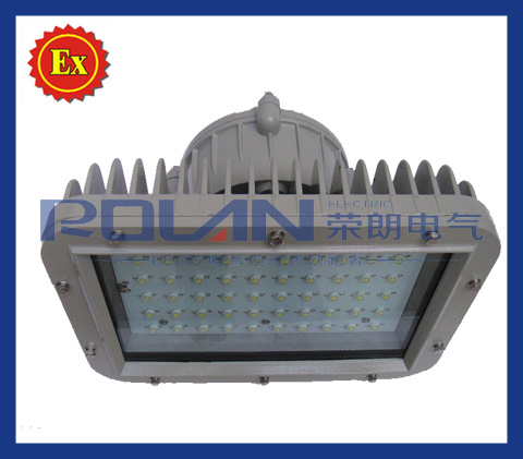 配电室LED投光灯GF9041-L40