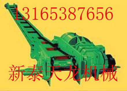 矿用40T刮板机,刮板机配件  山西刮板输送机