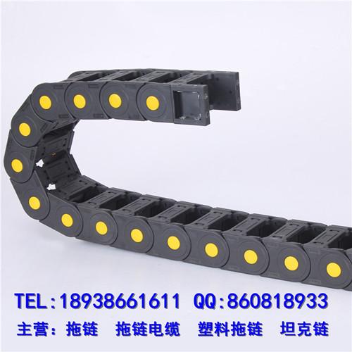 热销用于数控机床自动化设备塑料拖链(内20*75) 厂家直销