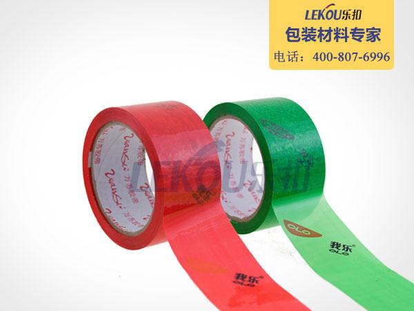彩色底单色印刷胶带|印字胶带