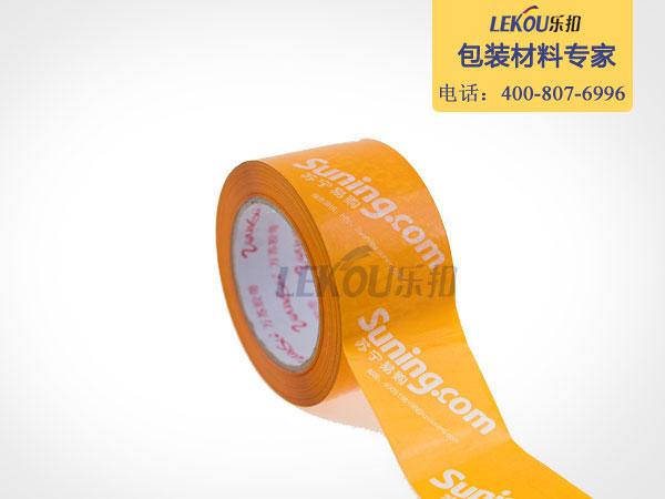 黄底单色印刷胶带|印字胶带
