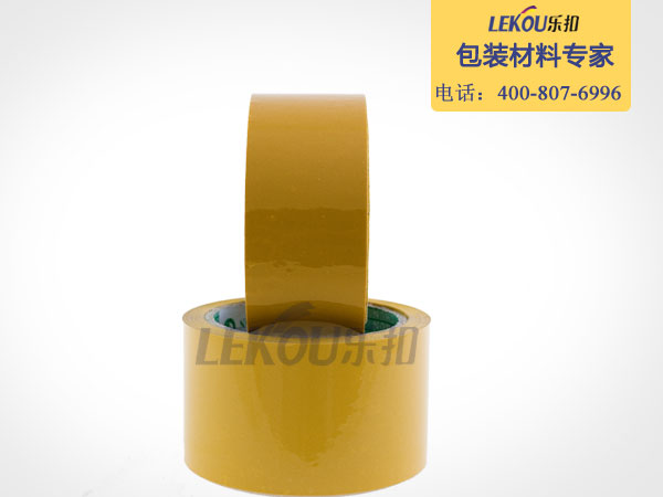 BOPP米黄封箱胶带|高粘度封口包装胶带