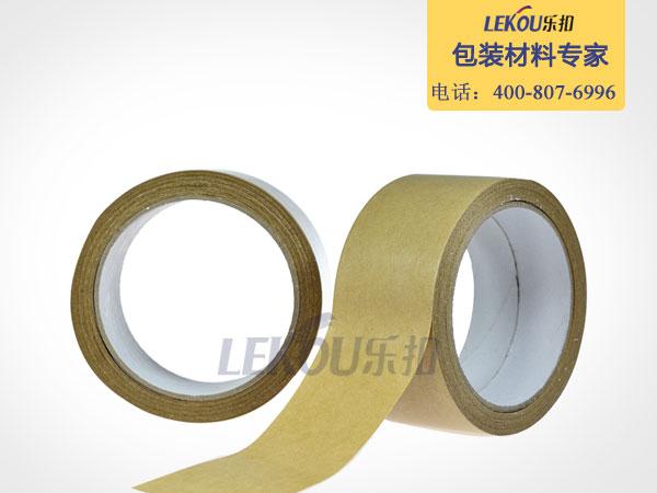 牛皮纸胶带|环保型免水牛皮纸